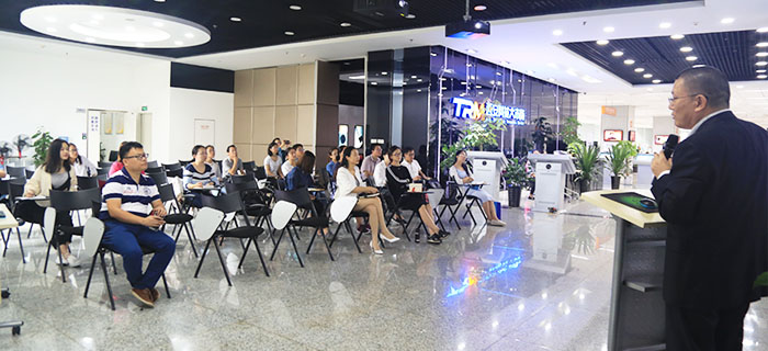 知识产权大讲堂之商标与品牌培训会在大市场举办