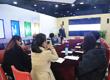 创新创业讲习所:企业全面预算管理