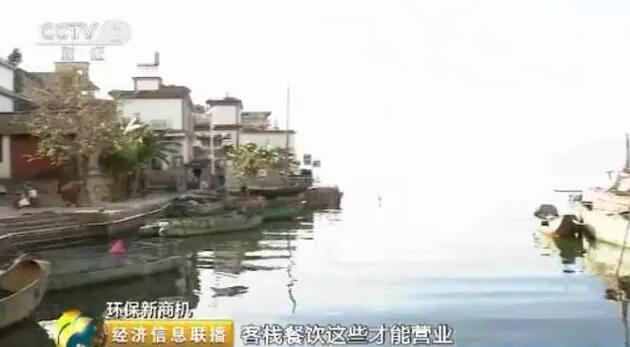 央视财经:农村这个市场惊现一片