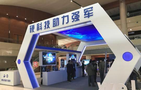 """军民融合产业发展 """"西安模式"""" 加速成型"""