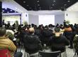 国军标质量管理体系要求GJB9001C-2017培训在大市场召开