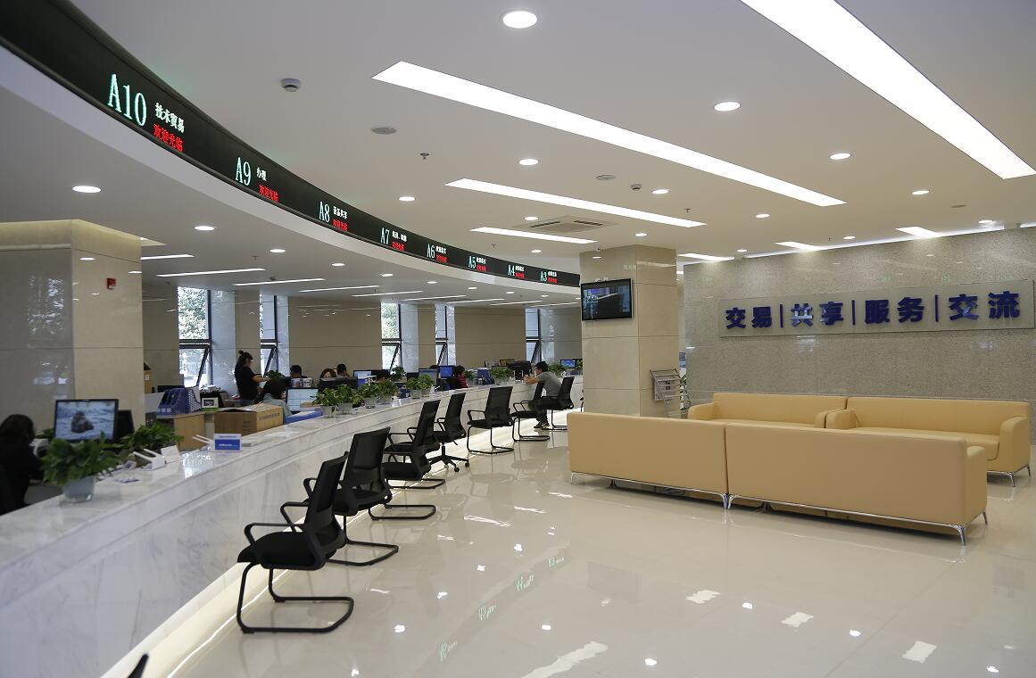 2018年西安高新区高新技术企业认定服务代理机构工作会在大市场召开
