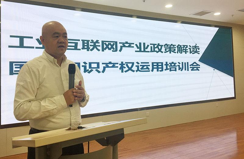 陕西省企业技术创新促进会理事长张勇敢致辞jpg.jpg