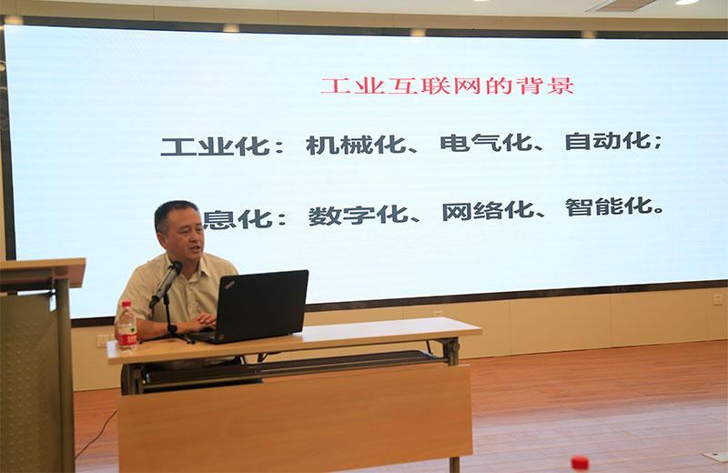 陕西省工信厅信息化产业发展处处长高翔.jpg